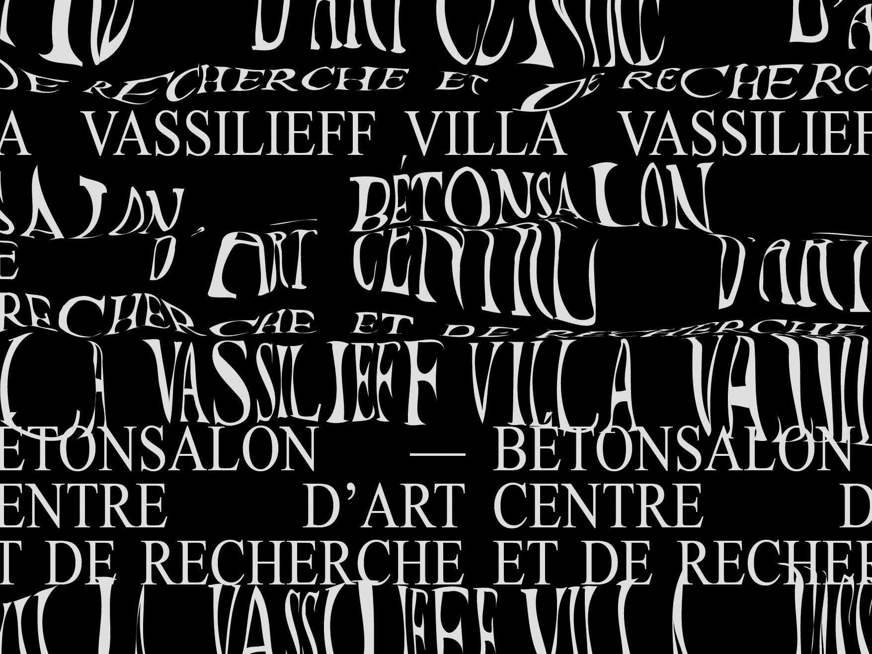 Bétonsalon & Villa Vassilieff — How to brand two separate museums as one ?